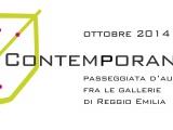 In Contemporanea | Ottobre 2014